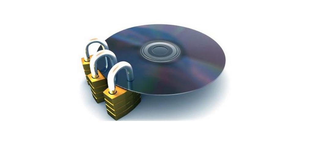 光盘加密,防拷贝、防篡改